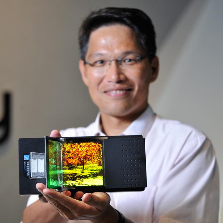 CPT будет выпускать складные дисплеи AMOLED, разработанные в ITRI