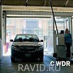Функция WDR (Wide Dynamic Range)