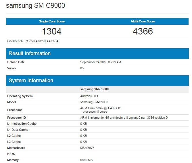 Смартфон Samsung Galaxy C9 получил SoC Snapdragon 652 и 6 ГБ ОЗУ