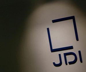 Apple не торопит Japan Display с возвратом долга