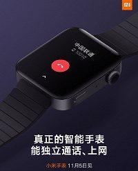 Умные часы Xiaomi Mi Watch получили странный вырез