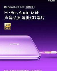Потенциальный хит Xiaomi Mi 10T на официальных рендерах