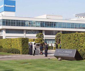 Опубликован отчет Panasonic за 2020 финансовый год