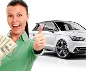 Советы по успешному выкупу автомобиля