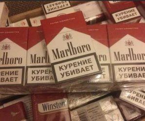 Хорошие сигареты оптом найти возможно.