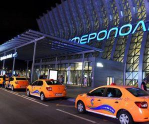 Поездки на такси в Крыму только от проверенной фирмы.
